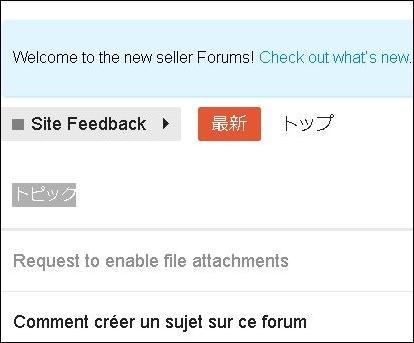 amazon seller forum uk
