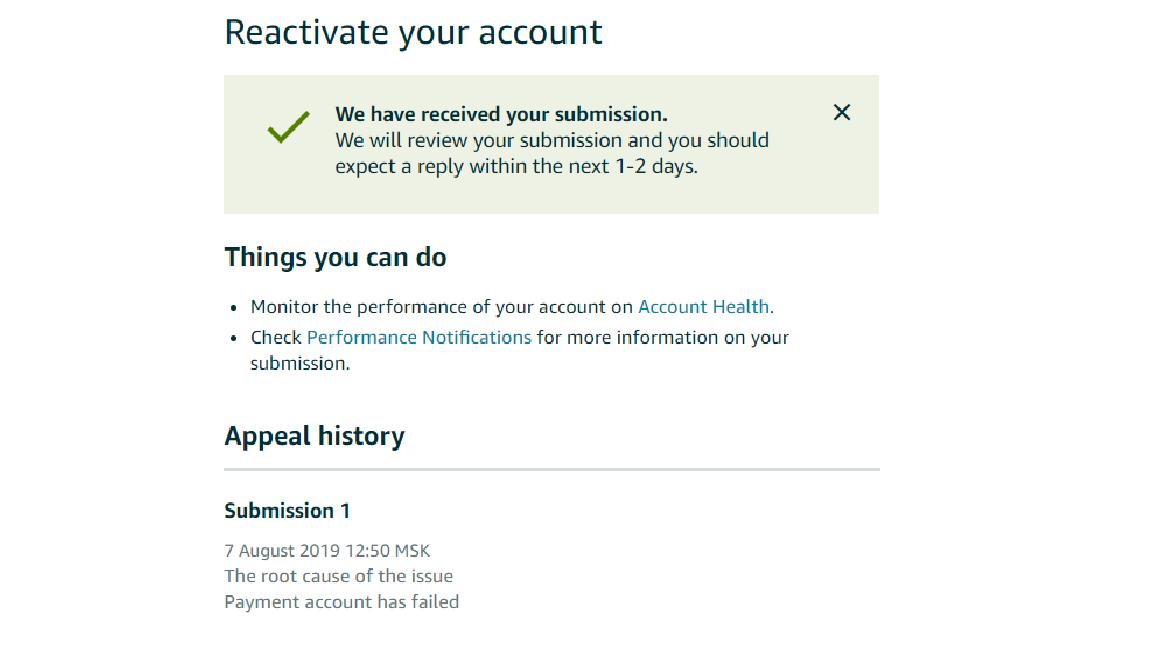 Reactivate Account Sell On Amazon Amazon Seller Forums